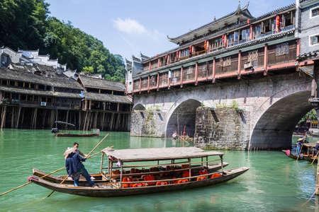 punt: Xiangxi Phoenix Tuojiang town