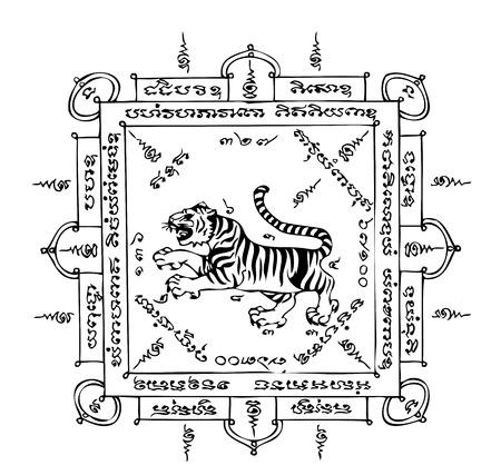 talism: Tigre en Asia talism�n Vectores