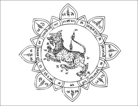 문학의: 아시아 부적 태국의 문학 사자 일러스트