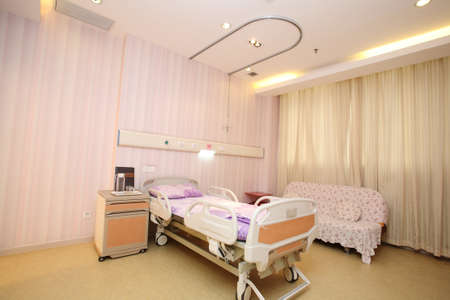 hospital room: Within hospitals, ward of a hospital Stock Photo