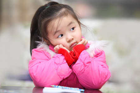 seriously: Thinking about the problem child, the Asian kids Stock Photo