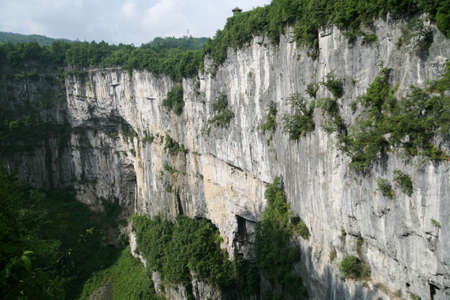 world natural heritage: Fairy World Natural Heritage Wulong Mountain Geological Park, Karst topography and limestone in western China Stock Photo