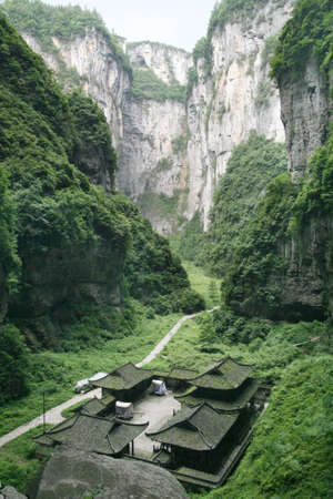 karst: Fairy World Natural Heritage Wulong Mountain Geological Park, Karst topography and limestone in western China Stock Photo