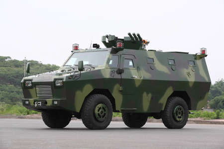 armored: multi-function outdoor armored vehicles, armored vehicles camouflage Stock Photo
