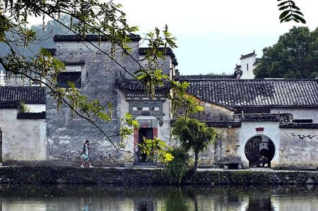 Huizhou hongcun landschap Stockfoto