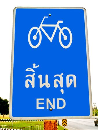 The Sign of bicycle on the Road photo