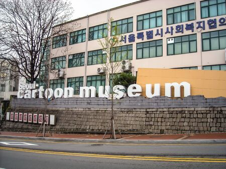 Seoul Cartoon museum in Seoul, South Korea