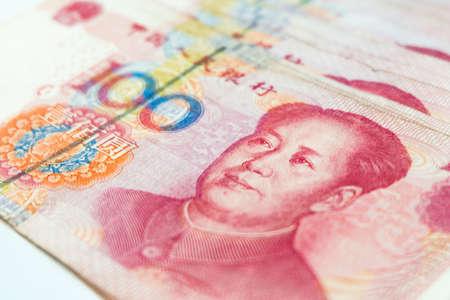 Closeup Chinese yuan banknotes, Chinas currency. 版權商用圖片