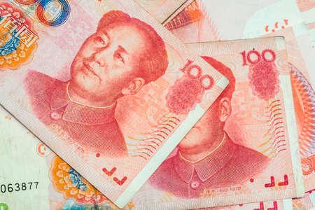 Chinese yuan banknotes, China's currency. 版權商用圖片 - 100805568