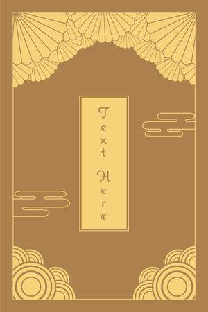 flores chinas: elegante plantilla de tarjeta de invitación japonesa y china de oro de la vendimia