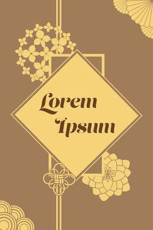 ヴィンテージ エレガントな黄金日本語と中国語招待状カードのテンプレート