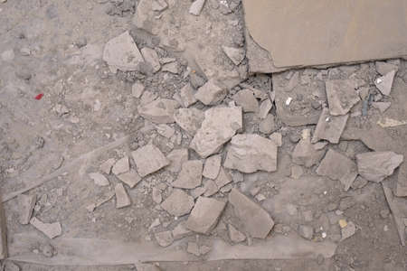 underlay: Demolished concrete floor, close up.  Stock Photo