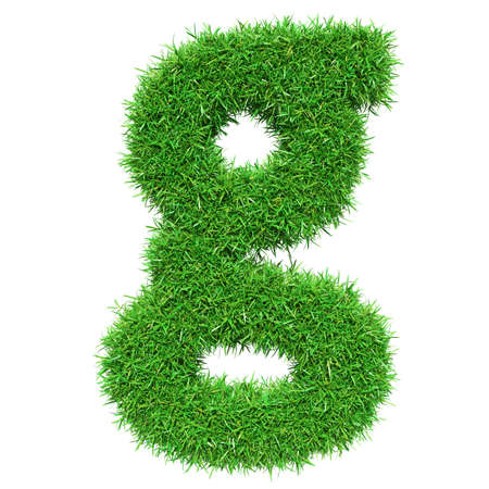 Green Grass Letter G. Isolated On White Background. Font For Your Design. 3D Illustration Stock Photo