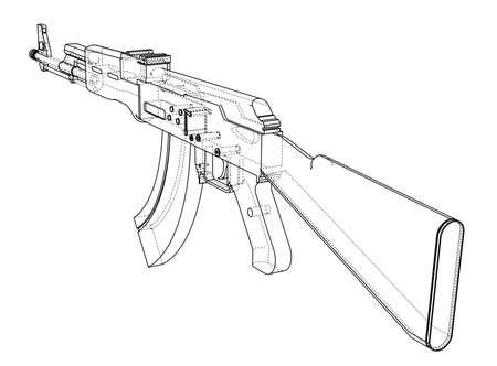 Machine Gun. 3D illustration 스톡 콘텐츠 - 150985669