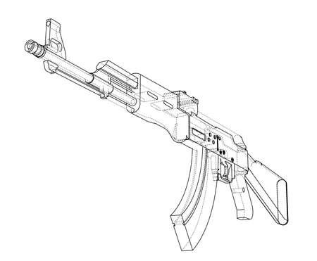 Machine Gun. 3D illustration 스톡 콘텐츠