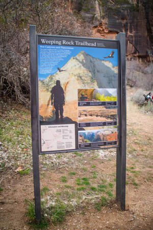 Zion National Park, UT, USA - March 18, 2018: The Weeping Rock Trailhead