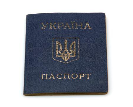 passport isolated on white background Stock Photo - 16218978
