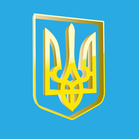 yelow: Vector Emblem of the country Ukraine  Vector  Illustration