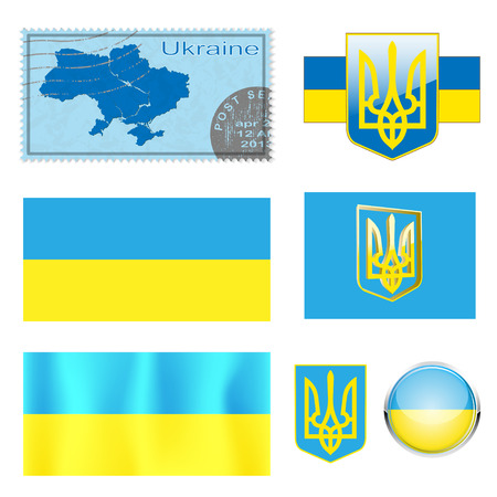 chernobyl: vector illustration Map Emblem and Flag of Ukraine