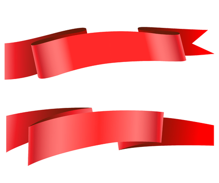 Red Holiday Ribbon isolated on white background. Illustration, vector