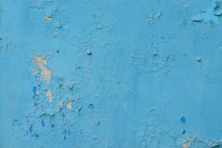 weathered: Metal texture with scratches and cracks Stock Photo