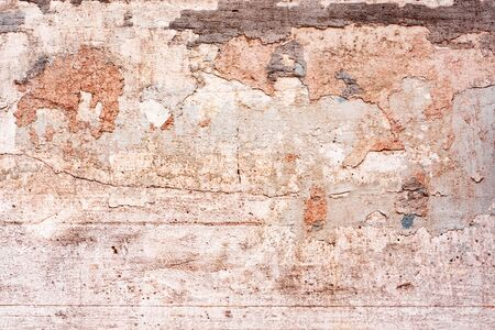 Texture, wall, concrete, it can be used as a background. Wall fragment with scratches and cracks Stockfoto