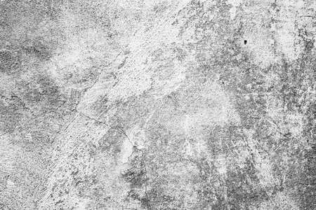Texture, wall, concrete, it can be used as a background. Wall fragment with scratches and cracks