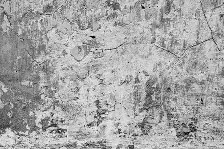 Texture, wall, concrete, it can be used as a background. Wall fragment with scratches and cracks Stock Photo