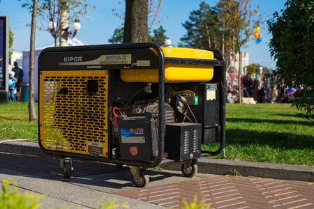 Irpin, Ukraine - October 6, 2018: Portable Gasoline Generator for Emergency or Auxiliary Electric Power during various events.