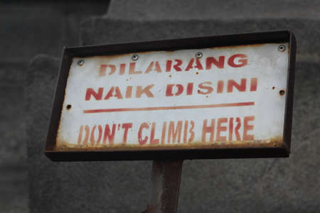 do not: sign of do not climb here