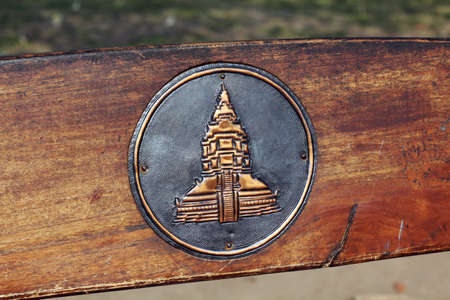 borobudur: symbol of borobudur temple