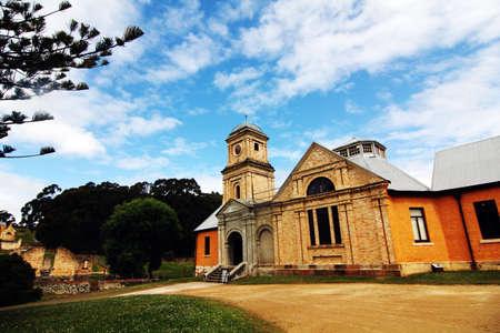 arthur: building at Port Arthur Historic Site Editorial