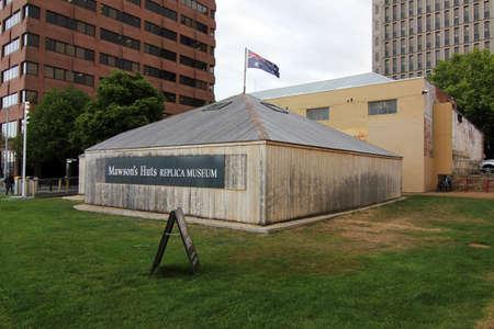 hots: Mawsons Huts Replica museum Editorial