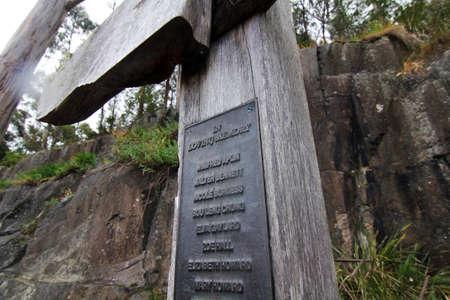 memorial cross: Memorial de la Cruz en el Port Arthur