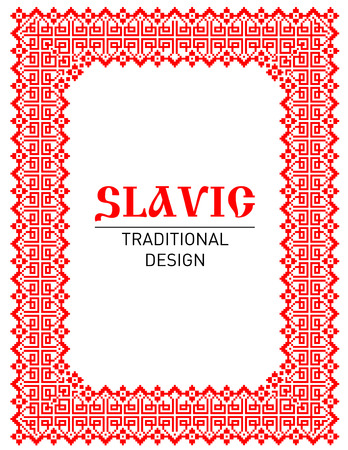 Vector illustration of traditional Slavic embroidered pattern