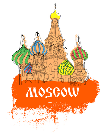 red square moscow: Moscow, Red Square in sketch style with orange title Moscow and colorful cathedral