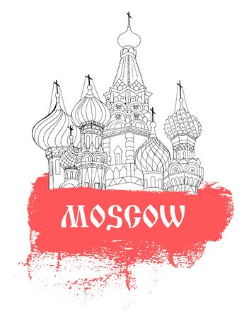 red square moscow: Moscow, Red Square, cathedral in monochrome sketch style with big red title Moscow Illustration