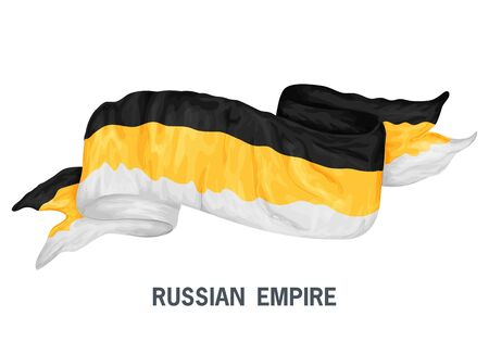 Russia Variant waving Flag. Vector illustration drawed in cartoon colorful style