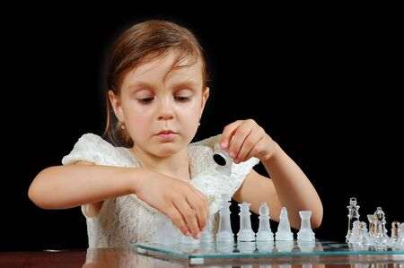 learning chess Stock Photo - 5087732