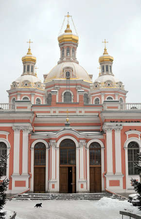 Cross Cossack Cathedral in St. Petersburg