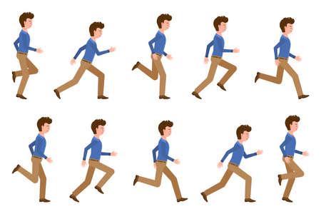 Jeune homme adulte en pantalon marron clair séquence d'exécution pose illustration vectorielle. Avance rapide de personnage de dessin animé de bureau sur fond blanc