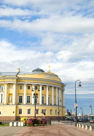 view of beautiful yellow palase in St.Petersburg photo