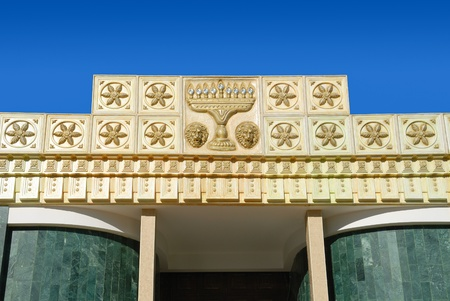 top part of synagogue with menorah