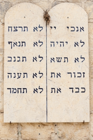 hebrew letters: Marble with Ten commandments, Jerusalem, Israel