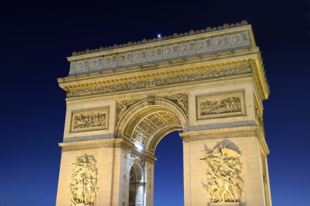 bass relief: Arc de Triomphe  arch of triumph  in Paris by night