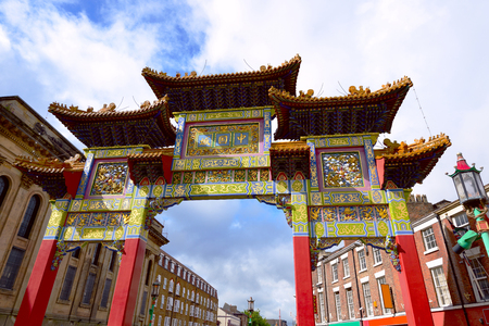 LIVERPOOL, UNITED KINGDOM- JULY 27, 2016: Famous Chinatown gate in Liverpool, North West England (UK). Editorial