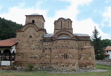 Poganovo Monastery of St. John the Theologian in Serbia Stock Photo