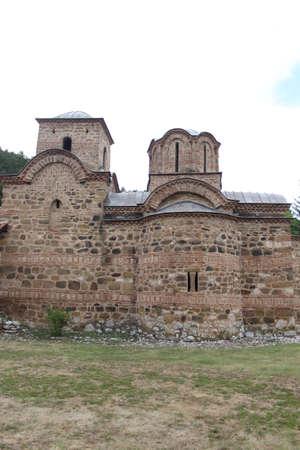 theologian: Poganovo Monastery of St. John the Theologian in Serbia Stock Photo