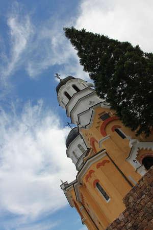 bulgarian: Orthodox church in Bulgarian countryside, general view Stock Photo