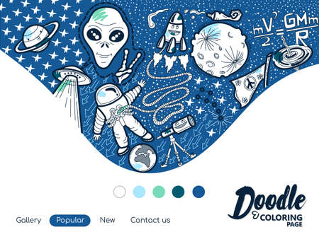Online Coloring Page Space